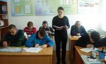 Социально-педагогическая